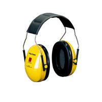 Kupusuojaimet Kupusuojain, Peltor H510A -tuotekuva