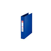 Rengaskansiot Rengaskansio, 2RR/25, A5, -tuotekuva